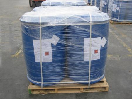 Hexadecyl trimethyl ammonium chloride